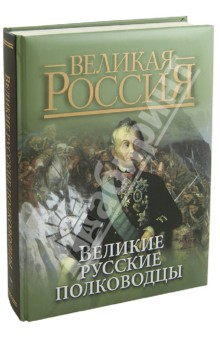 http://img1.labirint.ru/books/394599/big.jpg
