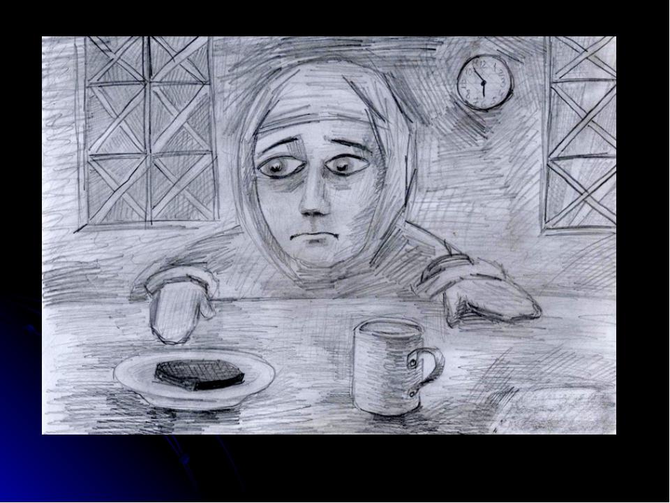 Блокада ленинграда рисунки картинки