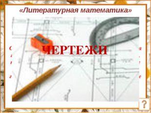 Какая русская мера длины дала название двум сборникам стихов Марины Цветаевой