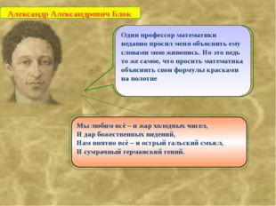 Элементы высшей математики, аналитическая геометрия, начала дифференциальног