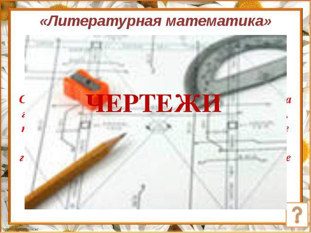 Русская дала двум фото 116-651