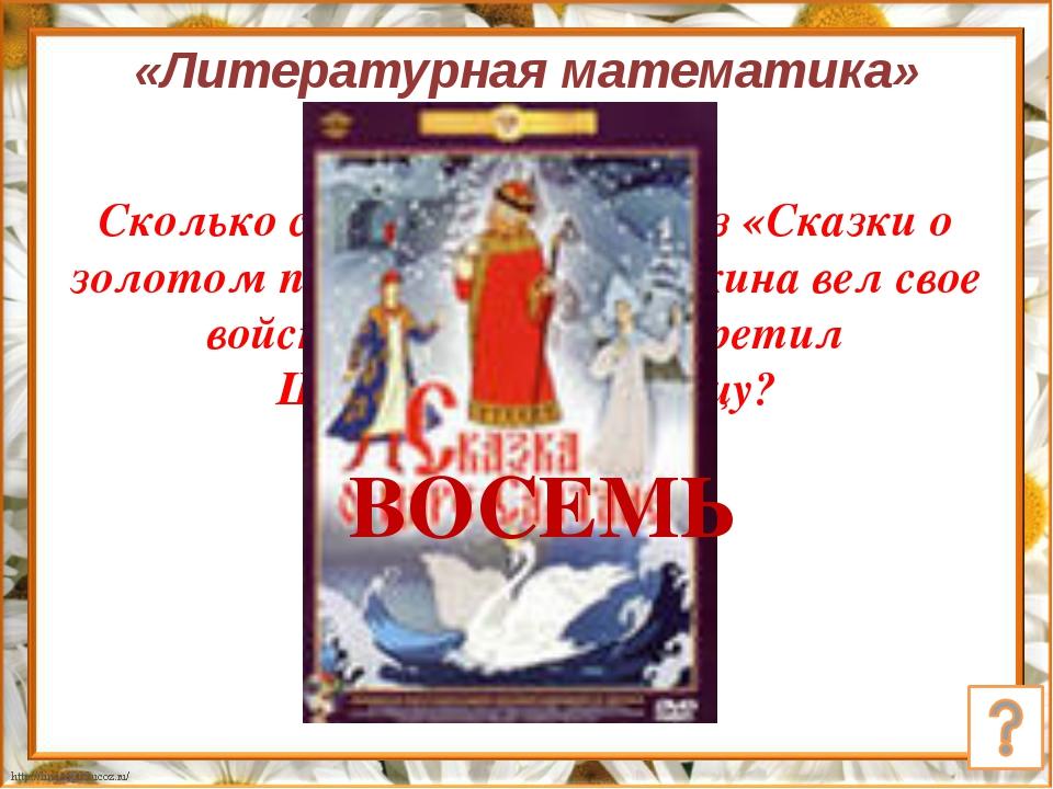В каком произведении А.Чехова ученик Петя решал задачу про покупку сукна? «Ли...