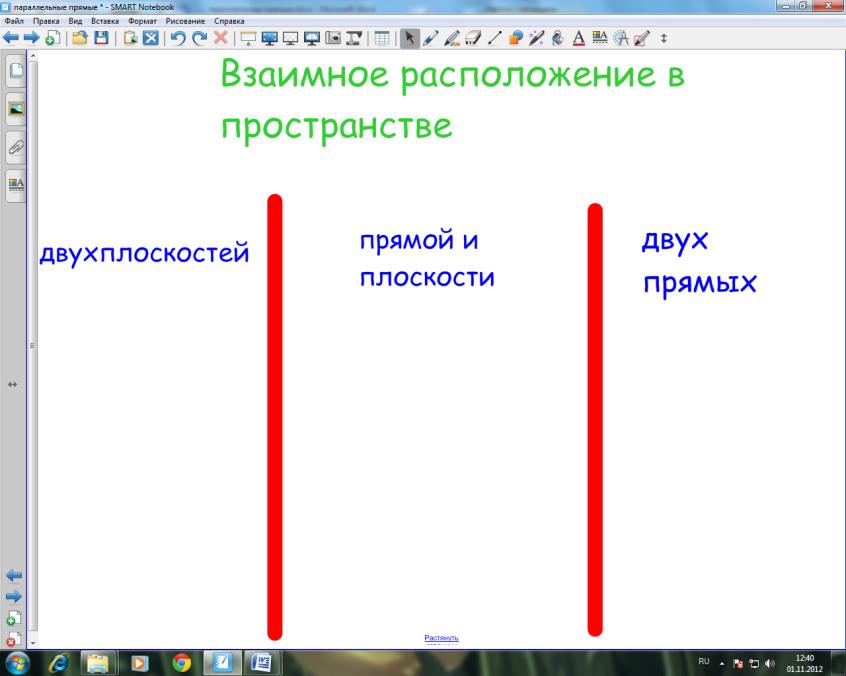 hello_html_7159b00c.png