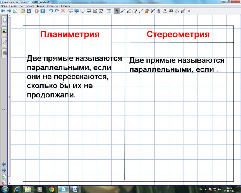 hello_html_m2b6272ac.png