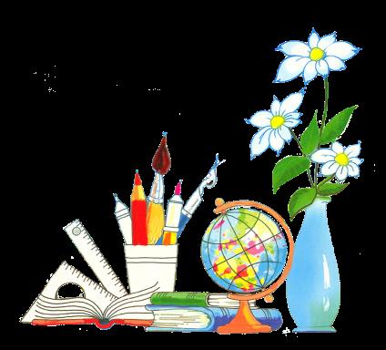 C:\Users\Татьяна\Pictures\Мои рисунки\Фотошоп\+ школьные\объекты\8044a01f5c4b.png