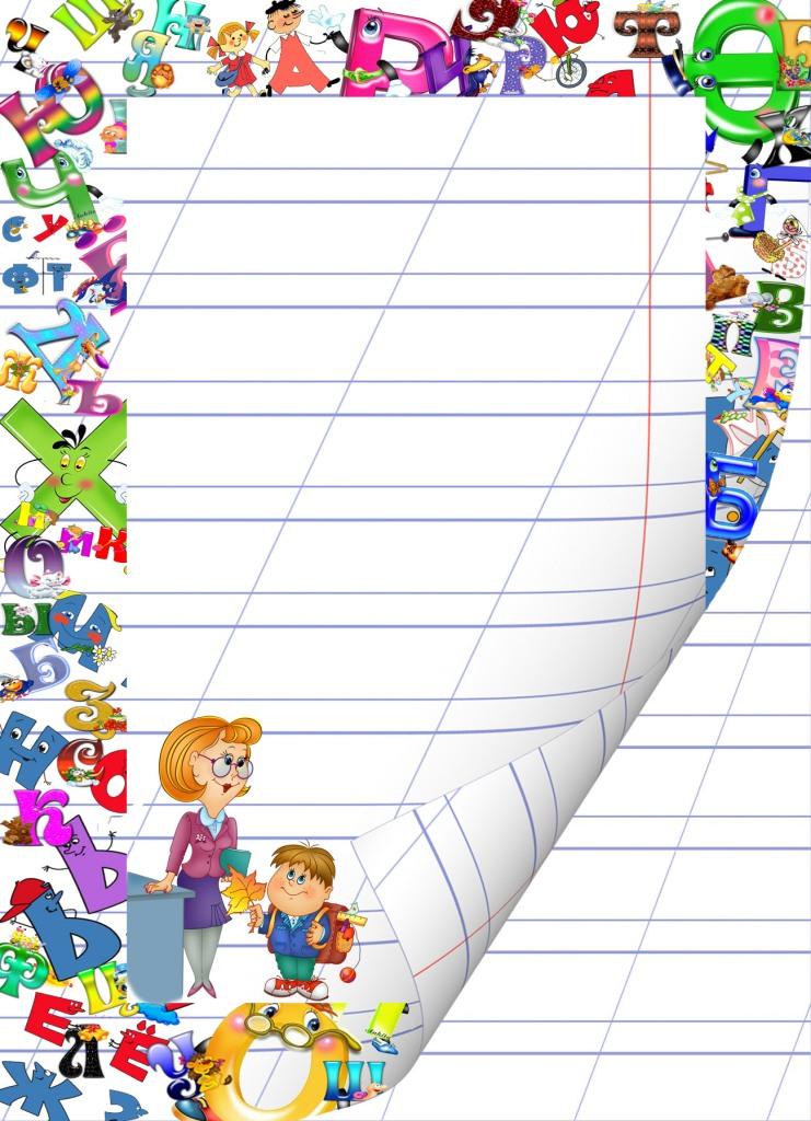 http://bibnout.ru/wp-content/uploads/2011/07/Sh_6.jpg