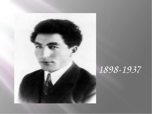1898-1937