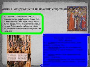 Задания на основе анализа произведений живописи Сделай запись в дневник Ивана