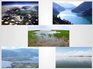 озеро Чаны.