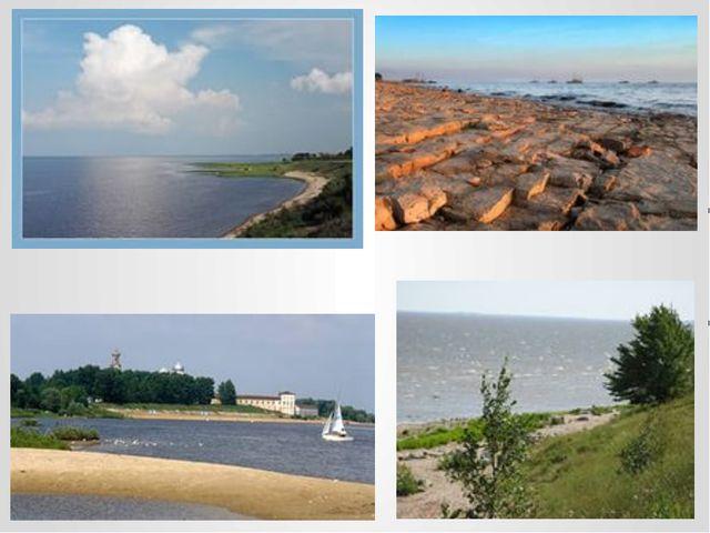 река Мста река Пола река Ловать река Шелонь