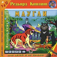 http://talkbook.ru/admin/pictures/63650b.jpg