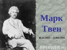 http://ppt4web.ru/images/150/7277/218/img0.jpg