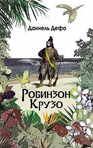 http://i3.mybook.io/p/200x300/book_covers/86/34/8634856a-a0e6-4367-a921-cca1b3981ff6.jpe