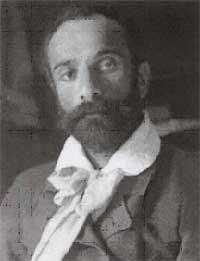 Фото 1890г