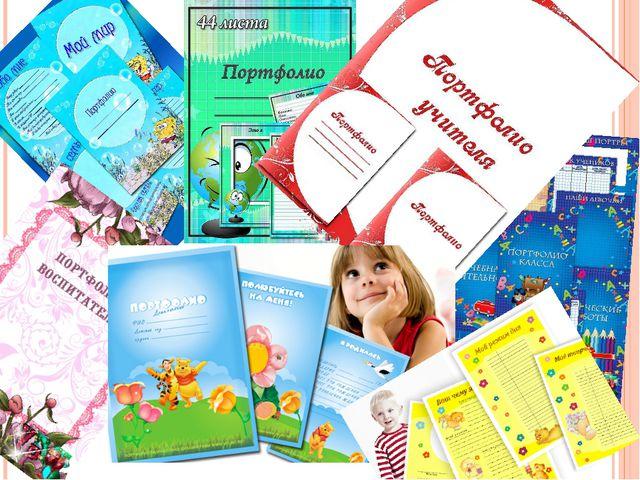 Языковой портфель для начальной школы представляет собой пособие – иллюстриро...