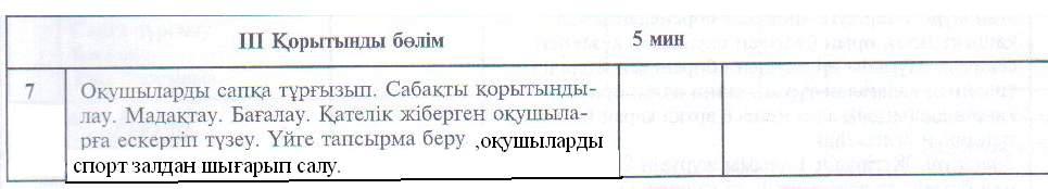 hello_html_m14ac1ba2.jpg