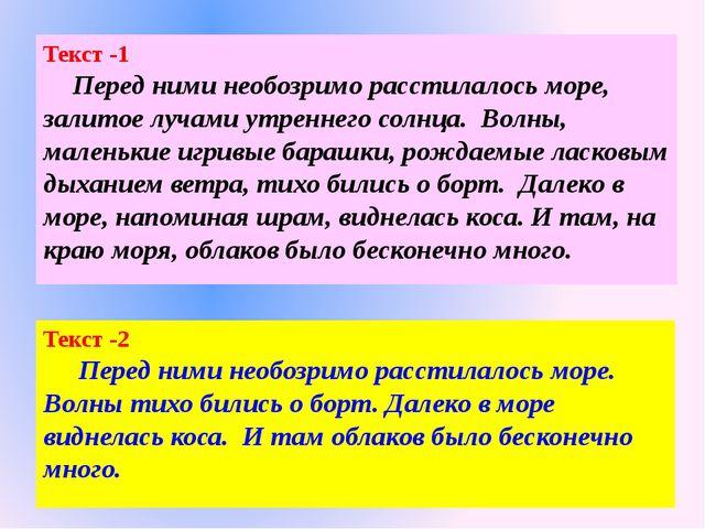Списывай.ру гдз 5 класс математика