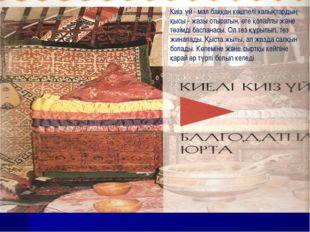 Киіз үй Киіз үй - мал баққан көшпелі халықтардың қысы - жазы отыратын, өте қо