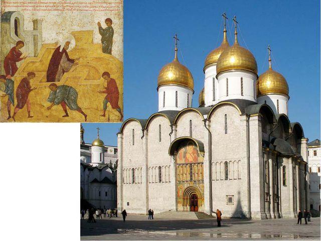 Успенский собор Московского Кремля. Современный вид