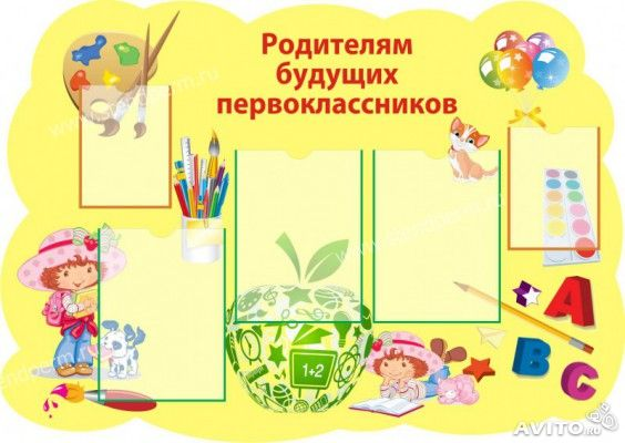 http://uchportfolio.ru/users_content/8386fa112ba70c3f60b6907d3812bb9e/images/594588664.jpg