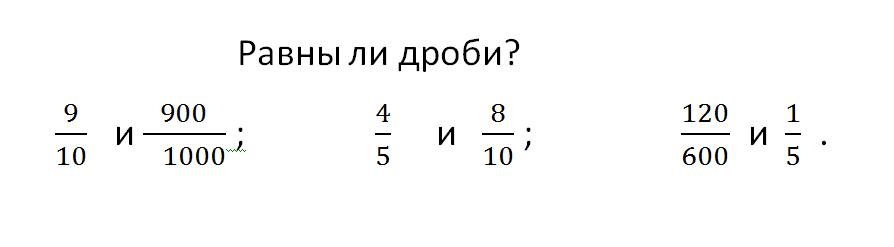 http://doc4web.ru/uploads/files/1/712/hello_html_104d44bc.png