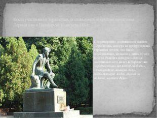 Стихотворение, посвященное памяти Лермонтова, цензура не пропустила на страни