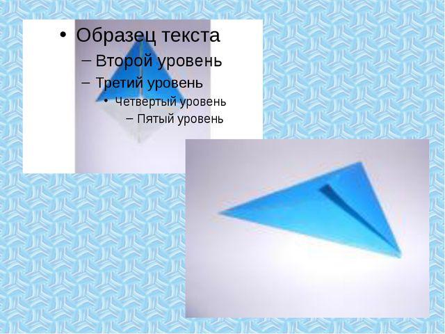 Оригами 4 класс модульный
