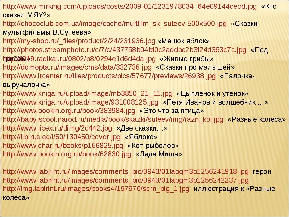 http://www.mirknig.com/uploads/posts/2009-01/1231978034_64e09144cedd.jpg «Кто...