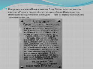 История исследования Ильмен началась более 200 лет назад, когда стало известн