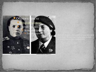 Партийно-политическое руководство полком возглавила Мария Рунт. Некоторое вре