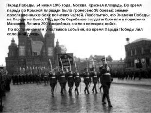 Парад Победы. 24 июня 1945 года. Москва. Красная площадь. Во время парада по
