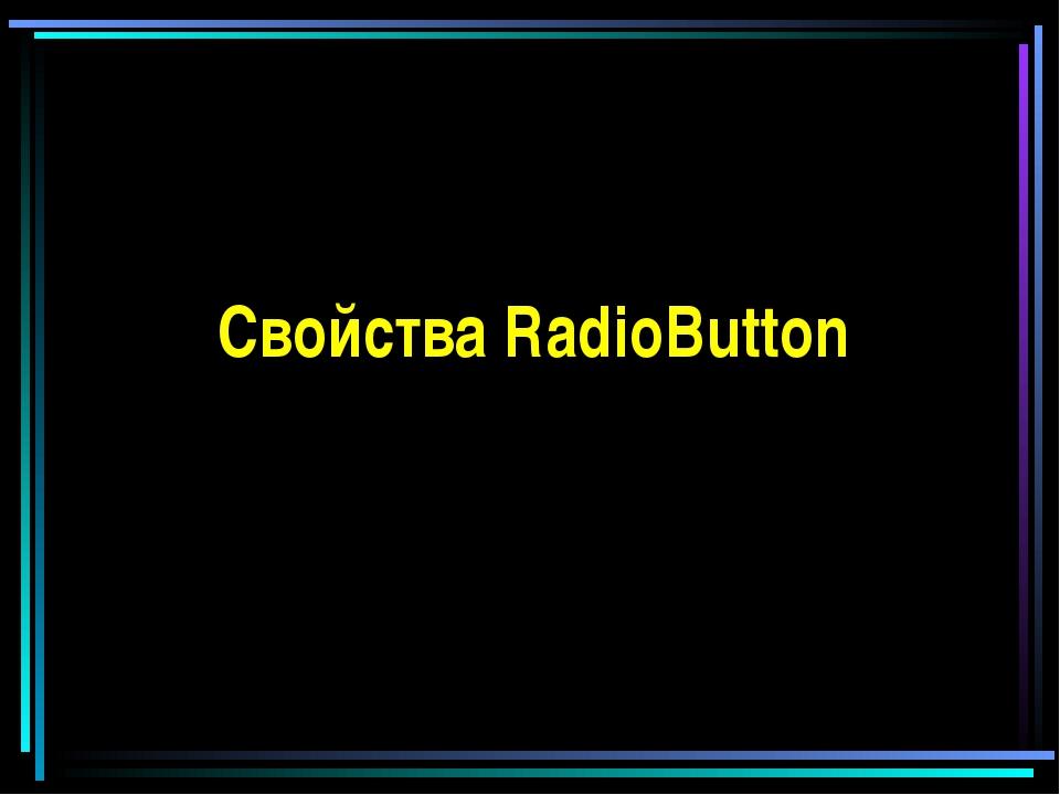 Radiobutton di delphi