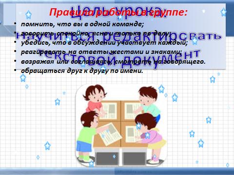 hello_html_1acb0ec4.png