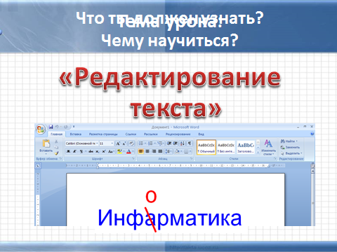 hello_html_26dec536.png