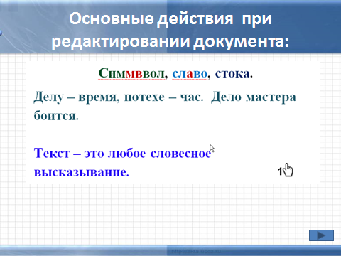 hello_html_m67acd92f.png