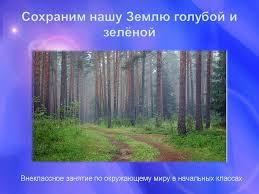 hello_html_m23669362.jpg