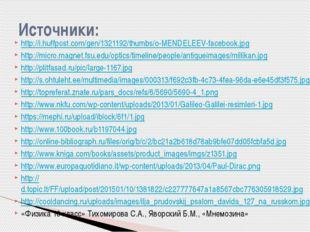 http://i.huffpost.com/gen/1321192/thumbs/o-MENDELEEV-facebook.jpg http://micr