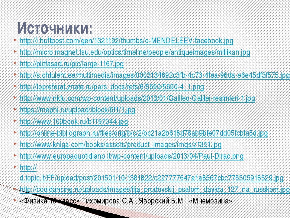 http://i.huffpost.com/gen/1321192/thumbs/o-MENDELEEV-facebook.jpg http://micr...