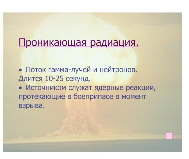 hello_html_2b0b322e.png
