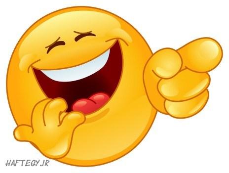 smileys-1_Haftegy.ir_.jpg