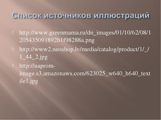 http://www.greenmama.ru/dn_images/01/10/62/08/1205435091892b1f98288a.png http...