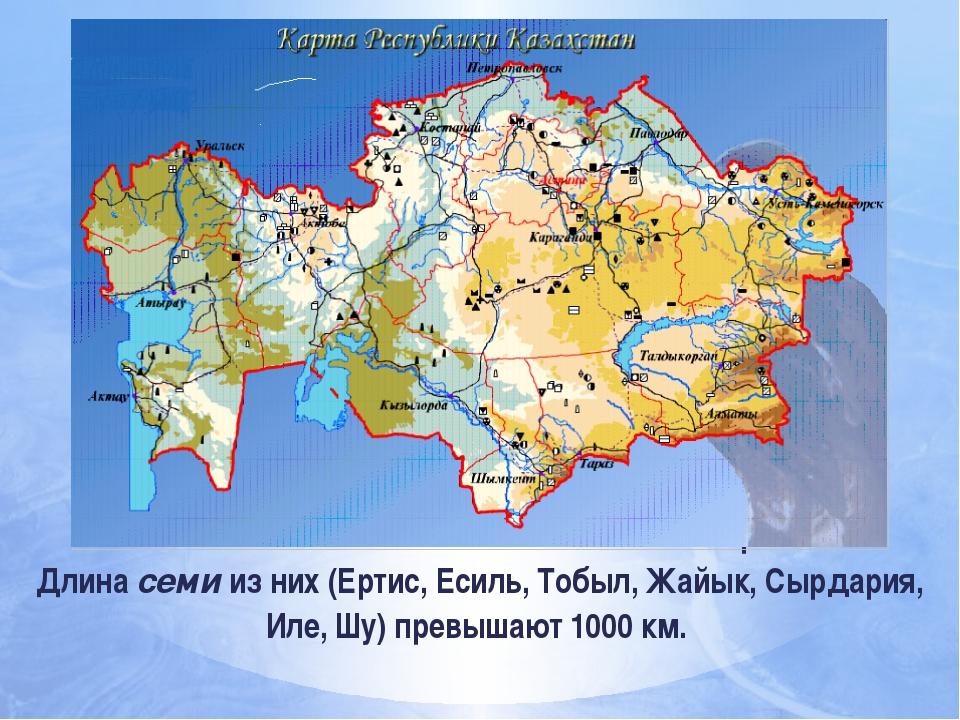 Распределение рек по бассейнам Бассейн Северного Ледовитого океана Внутренний...