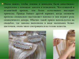 Очень важно, чтобы локоны и шиньоны были качественно закреплены с помощью зак
