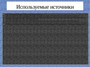 http://www.google.ru/imgres?imgurl=http://loskutkova.ru/wp-content/uploads/20