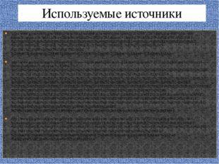 http://www.google.ru/imgres?imgurl=http://masterskayakar.ru/wp-content/upload