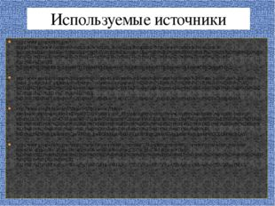 http://www.google.ru/imgres?imgurl=http://www.kindereducation.com/arti/cloth_
