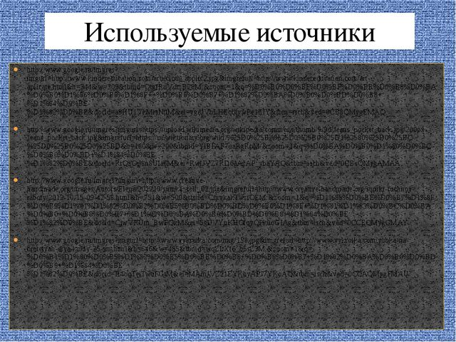 http://www.google.ru/imgres?imgurl=http://www.kindereducation.com/arti/cloth_...