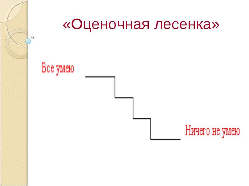 http://lib2.podelise.ru/tw_files2/urls_163/26/d-25407/img21.jpg