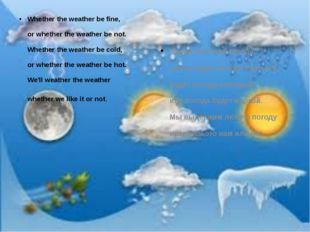 Whether the weather be fine, or whether the weather be not. Whether the weat