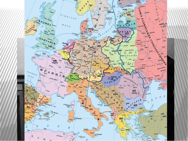 Советско-германский пакт о ненападении (пакт Молотова-Риббентропа)